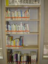 図書館 014