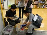 sensho_tour(20100630) 034