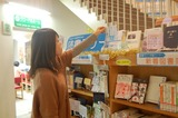 読書ラリー2012_体験記_ブログ用1