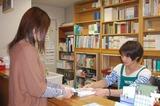 読書ラリー2012_体験記_ブログ用3