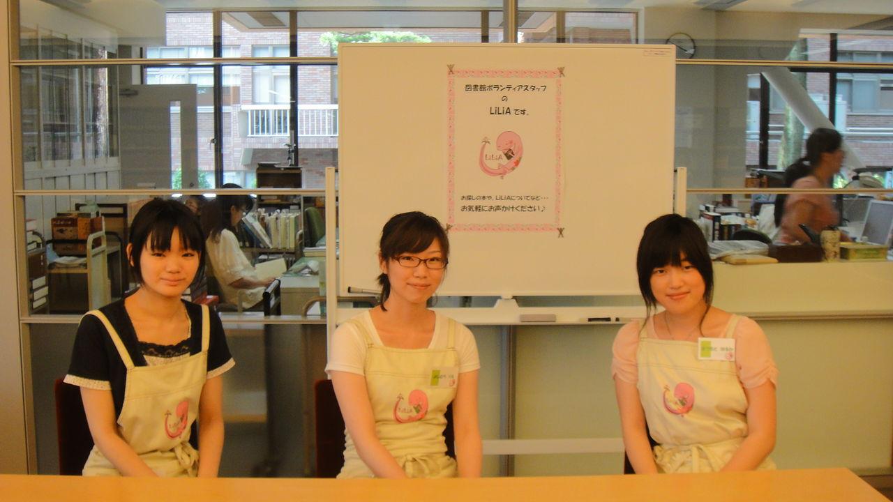 嘉悦大学図書館 Lissブログ                        liss_kaetsu