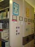 図書館 037