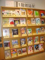 図書館 021