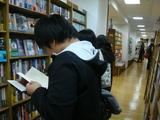 選定ツアー(20091118) 011