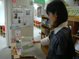 読書ラリー2010_ブログ用_1