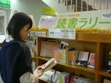 読書ラリー2010_ブログ用_2