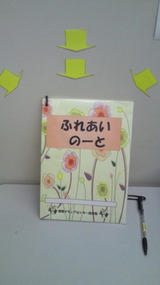 201105301039000