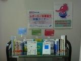 toshokan_week_report 001
