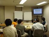 toshokan_week_seminar_newspaper 004