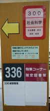 P_20200122_160650探し方3