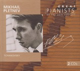 great pletnev