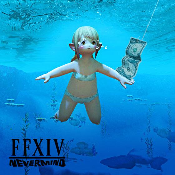 ffxiv_20170707_005133_nevermind