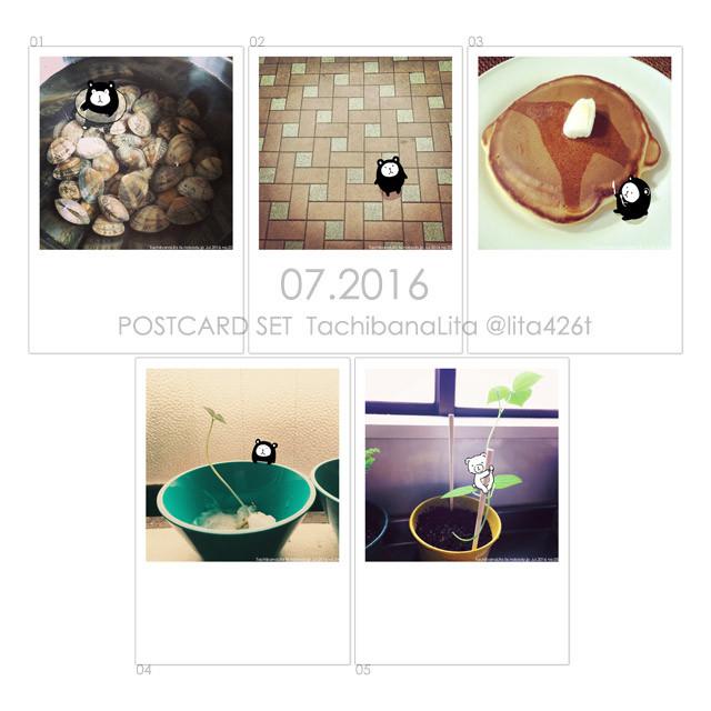 201607_postcard-set_640