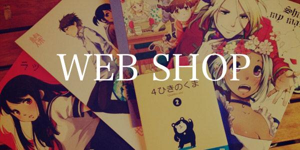 webshop_2014080611410516d.jpg