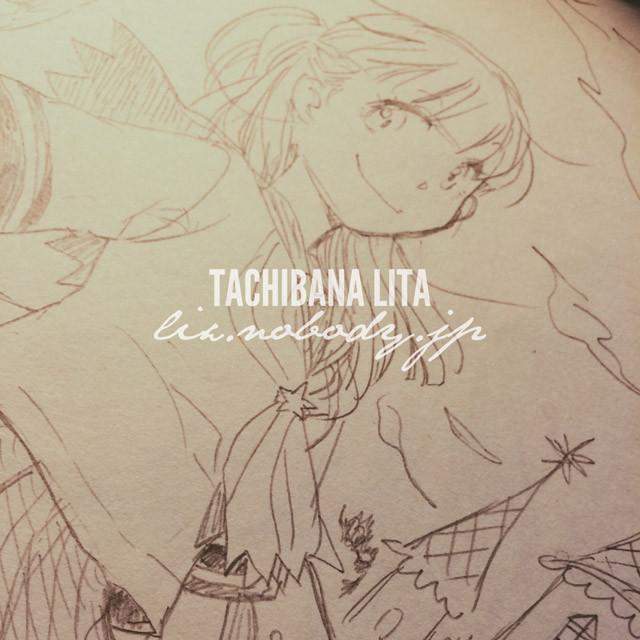 20160212_sketch-05_640