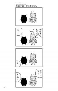 538f62e2.jpg