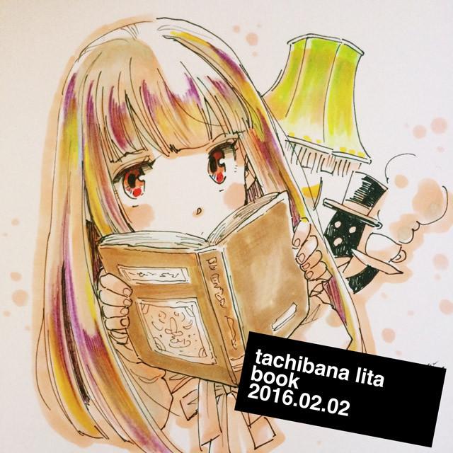 20160202_book_640