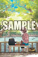 ZIN_sample_160.jpg