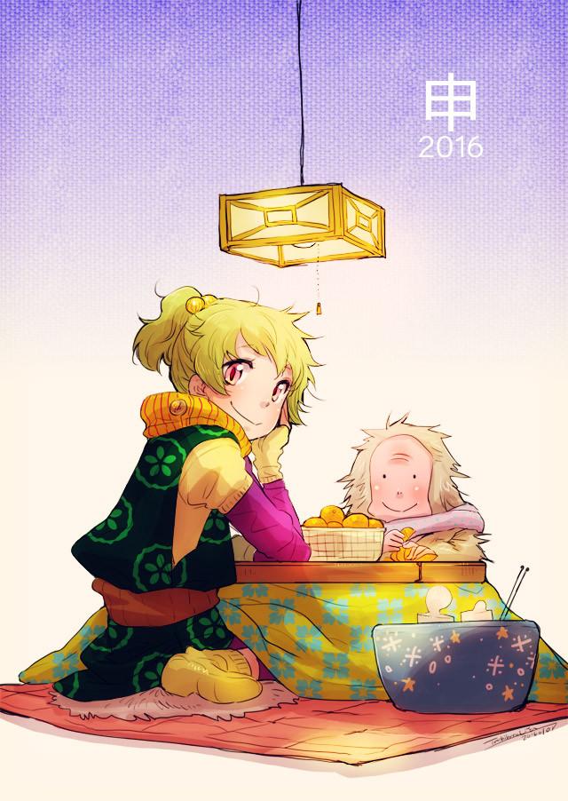 20160101_saru_640