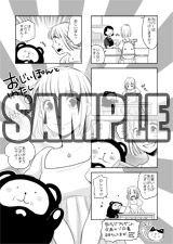 PAPER_sample_160.jpg