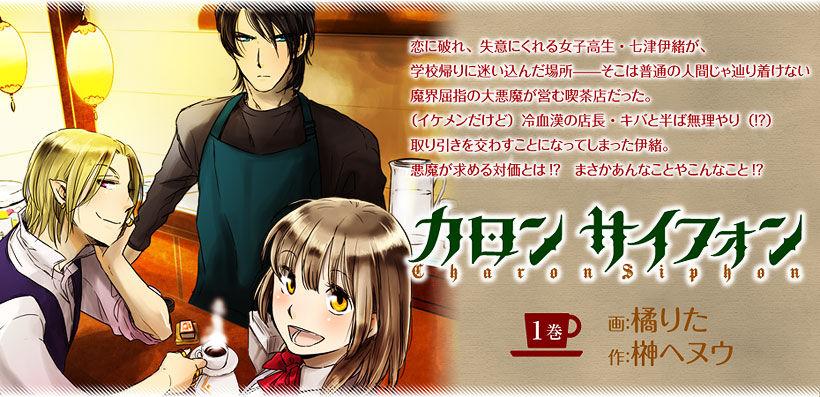 cs_comic_20120507.jpg