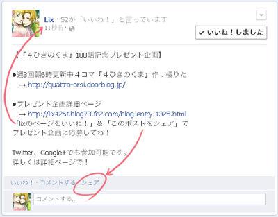 4kuma_100_04.jpg