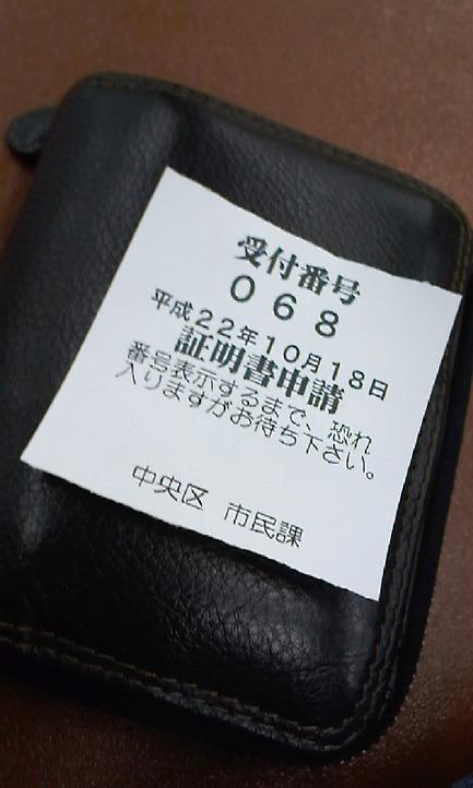 11cbe186.jpg