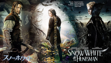 snow_white_huntsman_blu_jacket