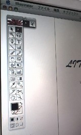 8b06ff27.JPG