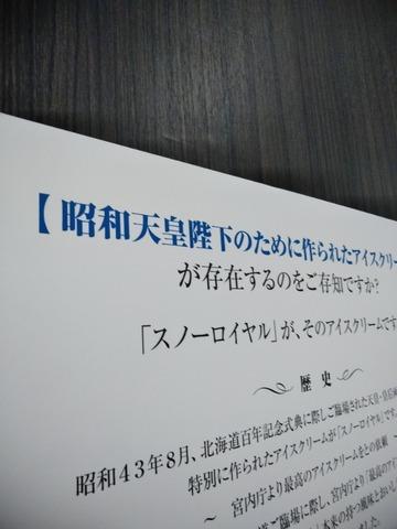 [画像:924176bc-s.jpg]