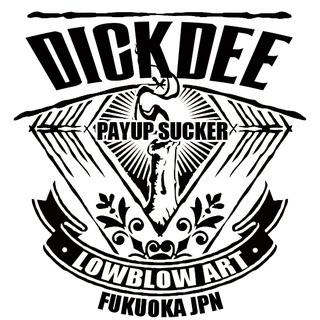ddp定-1