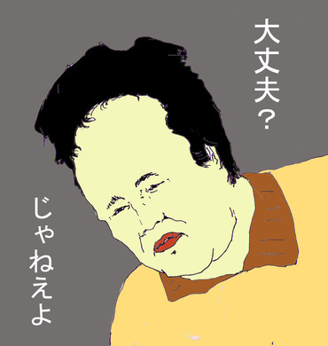 28_daijoubu