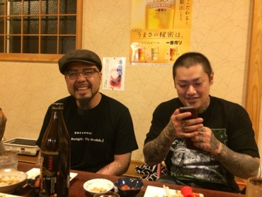 2014-09-20-01-47-55