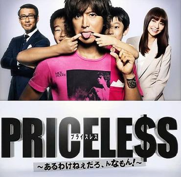 2012_0925-photo6
