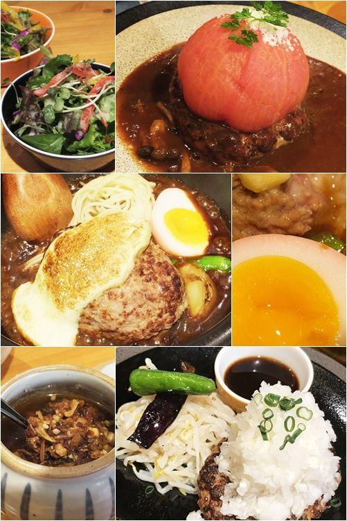 20181123restaurant-yamamoto02new