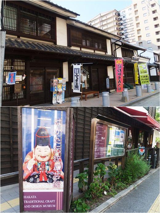 20170721-hakatamachiya