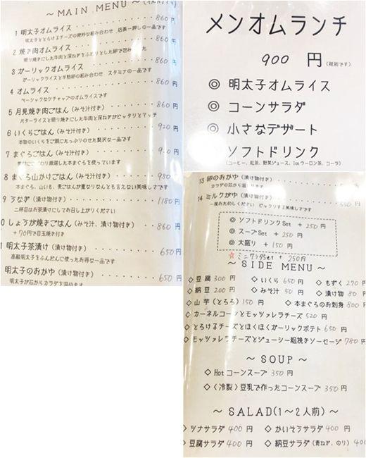 20170817gokoku1