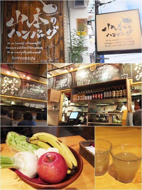 20181123restaurant-yamamoto01