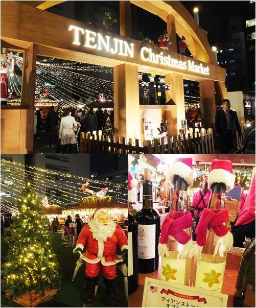 2016-12-13TenjinChristmasMarket01