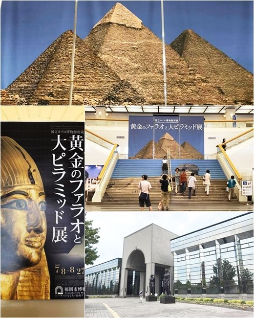 2017-08-17egypt