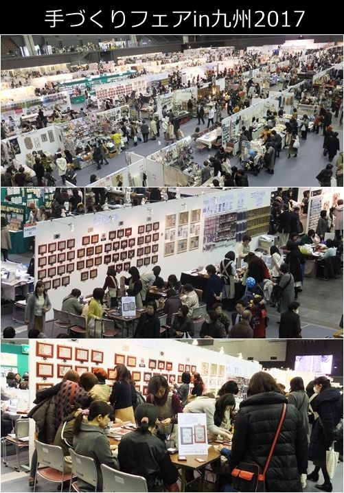 2017-02-17-fair03