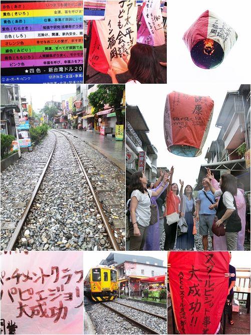 20170902-taiwan-04