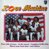 Love Machine - Love Machine