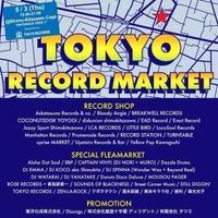 TOKYO RECORD MARKET
