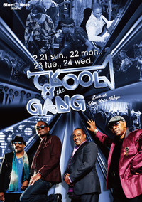 KOOL & THE GANG Flyer