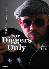 For Diggers Only