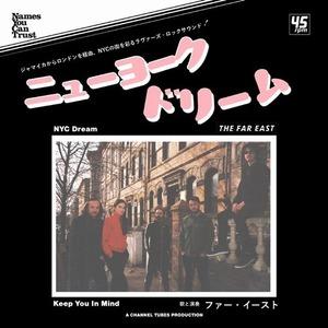最近買ったレコード
