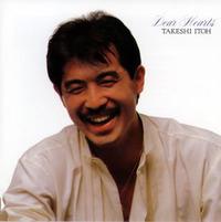 Takeshi Itoh Dear Hearts 1984 Sony