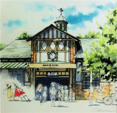 web原宿駅