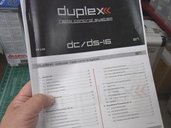 DS003